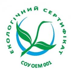 Український знак екологічного маркування «Зелений журавлик» (Хачові  продукти) 21099f7ac8f5f